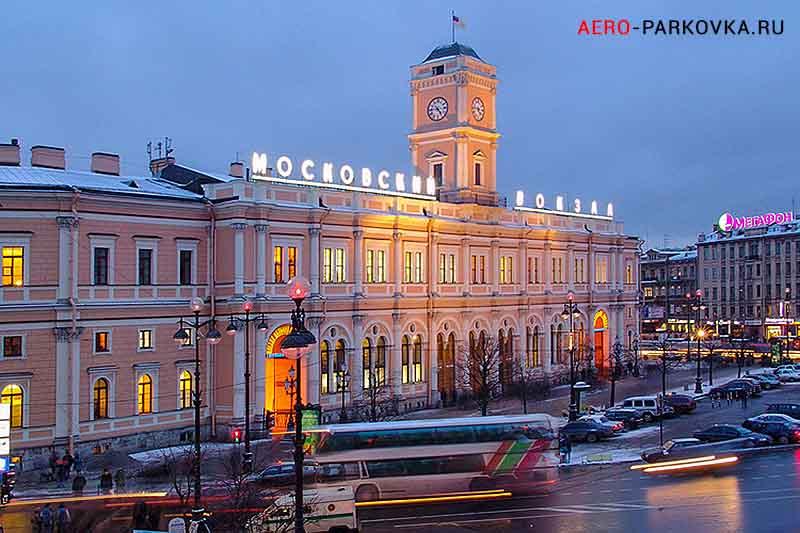 Фотография Московского вокзала