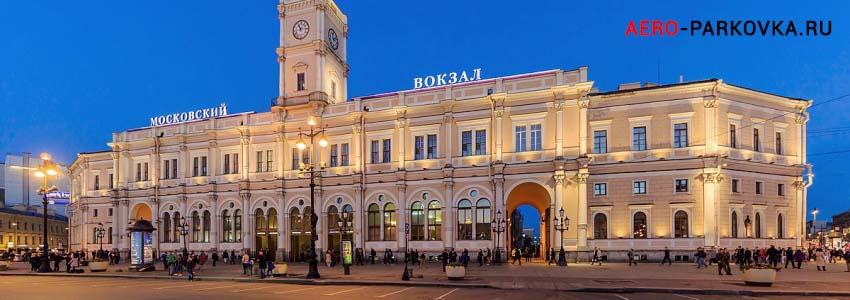 Московский жд вокзал. Трансфер вокзал фото